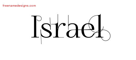 Israel Decorated Name Tattoo Designs